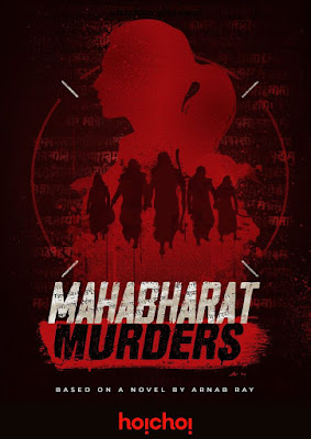 Mahabharat Murders Hoichoi web series