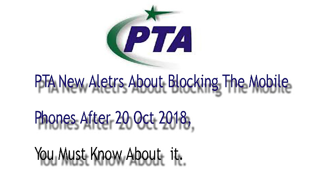 PTA New Alerts About Blocking