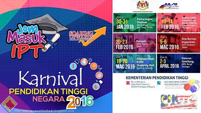 Karnival Pendidikan Tinggi Jom Masuk U 2016
