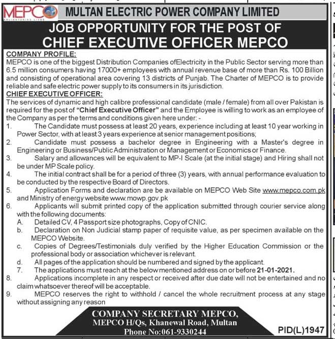 Latest Multan Electric Power Company MEPCO Jobs 2021