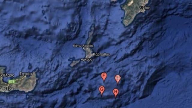 Τώρα προκαλεί στην Κάρπαθο ο Ερντογάν: Μετά τους Αμερικανούς, αναμειγνύει με NAVTEX και τους Βρετανούς
