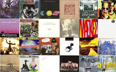 elliniko-greek-rock.blogspot.gr / greek rock discs