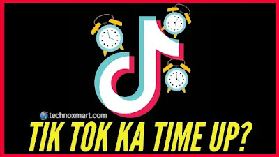 TikTok Discusses After Ban In India, Claims The Highest Priority For Consumer Privacy