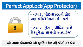 Best Apps Locker Apps (App Protector) Download 2020