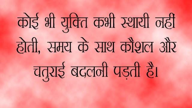 Life Truth Quotes In Hindi || kadwi baatein mithe ghunt #3 || Status Guru Hindi
