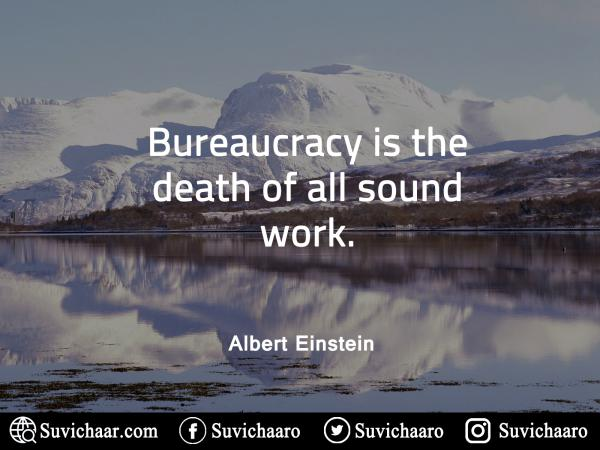 Bureaucracy-Is-The-Death-Of-All-Sound-Work.Albert-Einstein-Quotes-www.suvichaar.com