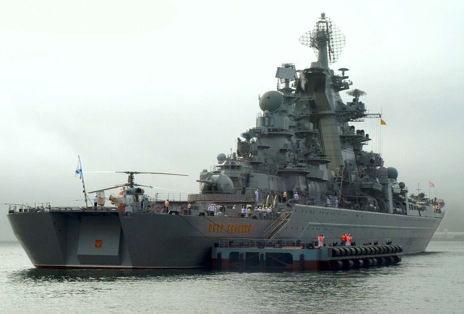How to get to Kirov