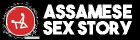 assamese sex story | assamese sex stories | suda sudi 2021