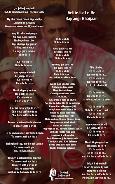 Selfie Le Le Re Lyrics in English
