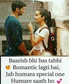 2 lines barish shayari in hindi