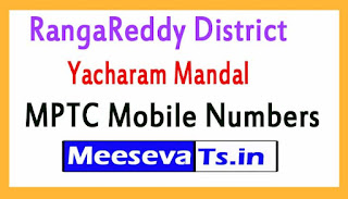 Yacharam Mandal MPTC Mobile Numbers List RangaReddy District in Telangana State