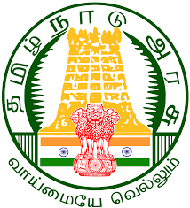 Tamil Nadu Highways Department Recruitment