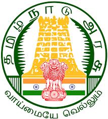 Tamil Nadu Highways Department Recruitment