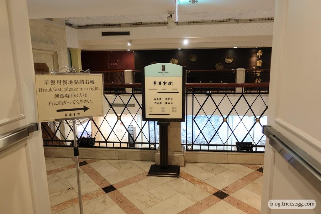 華國大飯店(52).jpg