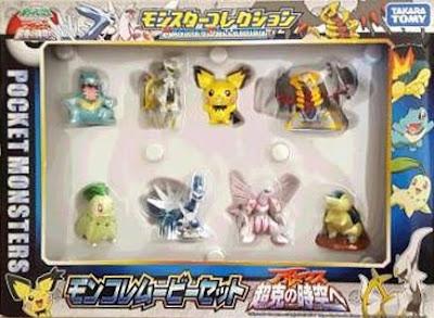 Palika figure Battle Scene matte paint Takara Tomy Monster Collection 2015 Hoopa movie set
