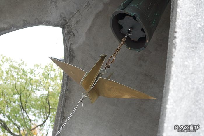 Carillon orizuru, Monument de la Paix des Enfants, Parc de la Paix, Hiroshima