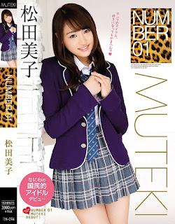 TEK-094 มาใหม่ ตัวแรงห้ามพลาดสำหรับแฟน Okada Risako NMB48(abk48)  ชื่อในวงการAV Matsuda Yoshiko