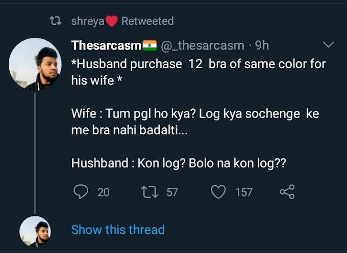 Husband Wife Meme