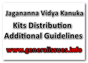 Jagananna Vidya Kanuka Kits Distribution Additional Guidelines