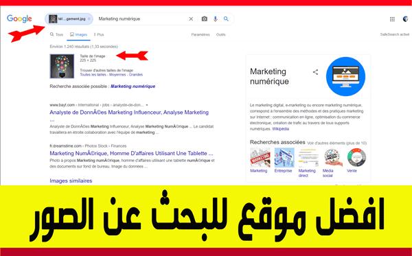 البحث بالصور بدل النص,البحث بالصور,جوجل, صور, سوريا, غزة, أيقونة, كاميراالبحث بالصور للاندرويد,طريقة البحث بالصور بدل النص,البحث بحسب الصور ابحث في google بالصور بدلاً من النص,كيف البحث بالصور,البحث بالصور للايفن,البحث بالصور للجوال,البحث بالصور للايفون,البحث بالصور من الهاتف,طريقة البحث بالصور,