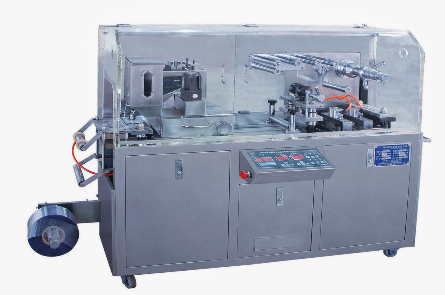 Blister Packing Machine Automatic Blister Packaging Equipment for tablets and capsules pharma pack