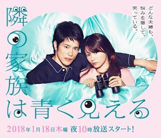 Tonari no Kazoku wa Aoku Mieru (2018)