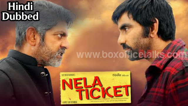 Nela Ticket Hindi dubbed