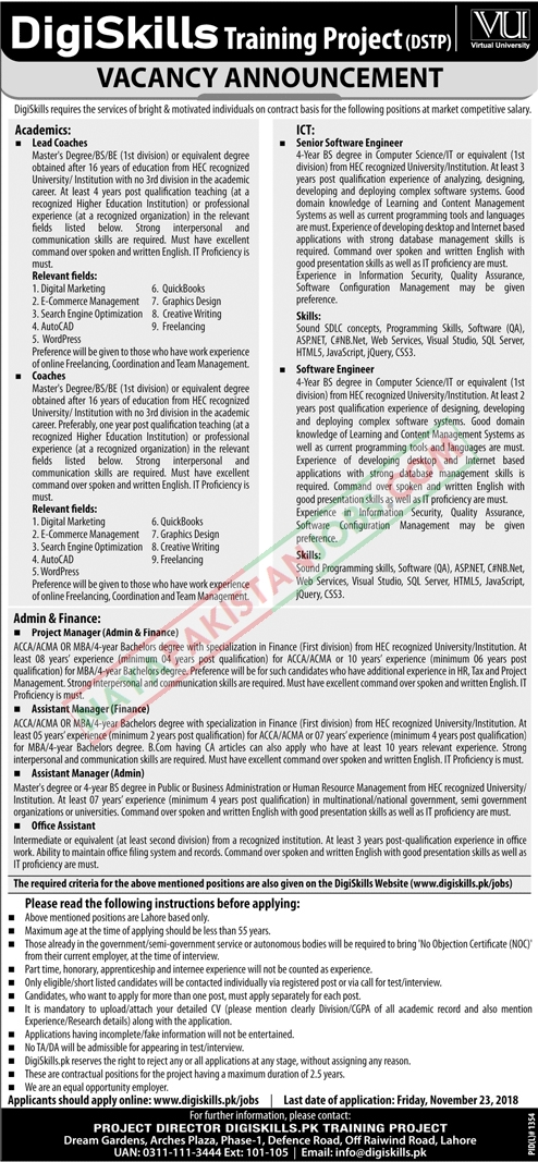 Latest Vacancies Announced in Virtual University for Digiskills Training Projects 4 November 2018 - Naya Pakistan