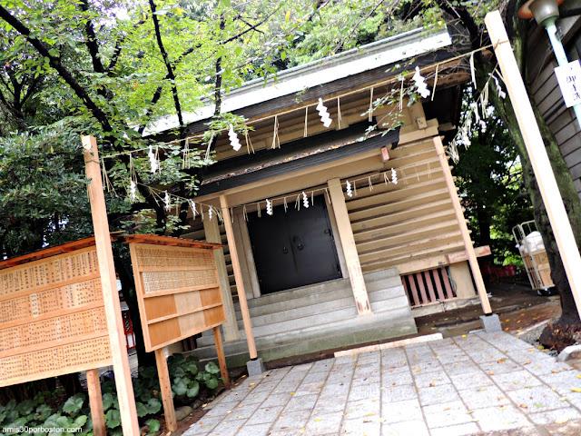 Santuario Obunko dentro del Santuario Hie en Tokio