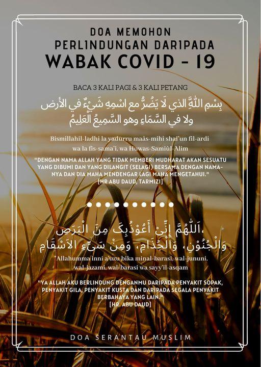 Doa memohon perlindungan daripada wabak covid - 19