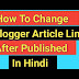 How To Change Blogger URL After Publish Article Without Losing Traffic