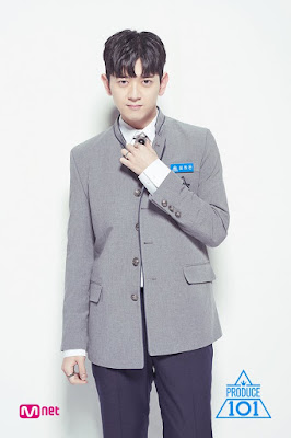 Choi Ha Don (최하돈)