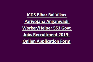 ICDS Bihar Bal Vikas Pariyojana Anganwadi Worker Helper 553 Govt Jobs Recruitment 2019-Onlien Application Form