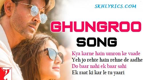 Ghungroo Lyrics - Arijit Singh | War | Hrithik Roshan