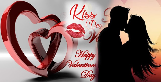 Happy Valentines day 2020 : మీ ప్రియమైన వారికోసం కోట్స్, మెసేజ్లు, వాట్సాప్ స్టేటస్