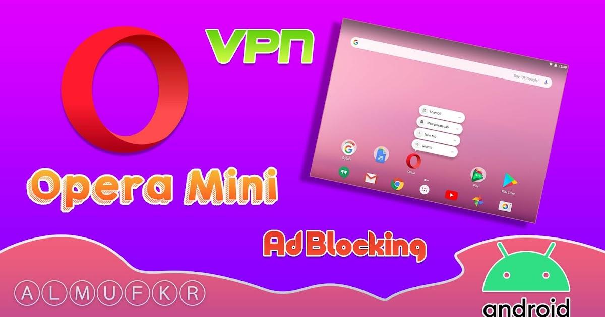 اوبرا مزود ب vpn مجاني