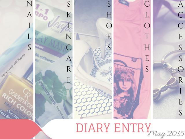 Diary Entry (May 2015)