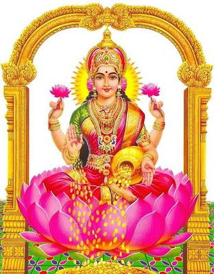 Lakshmi Beej Mantra - Mp3, Lyrics Download (लक्ष्मी
