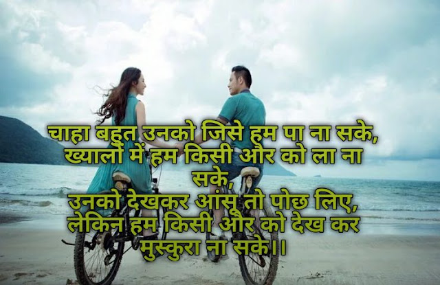 sad status,sad status in hindi,sad status photo,sad status image ,sad status for girlfriend,