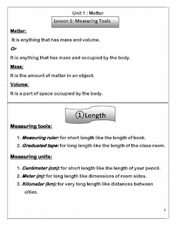 مذكرة ساينس للصف الرابع الابتدائي الترم الاول للاستاذ محمد جابر