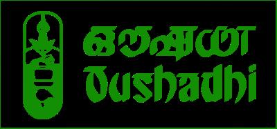OUSHADHI RECRUITMENT 2019 - 63 vacancy.