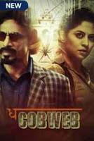 Cobeweb (2021) Season 1 Hindi Watch Online Movies