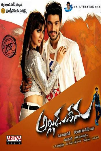 Mard Ka Badla (Alludu Seenu) 2019 ORG Hindi Dubbed HDRip 480p 350MB poster