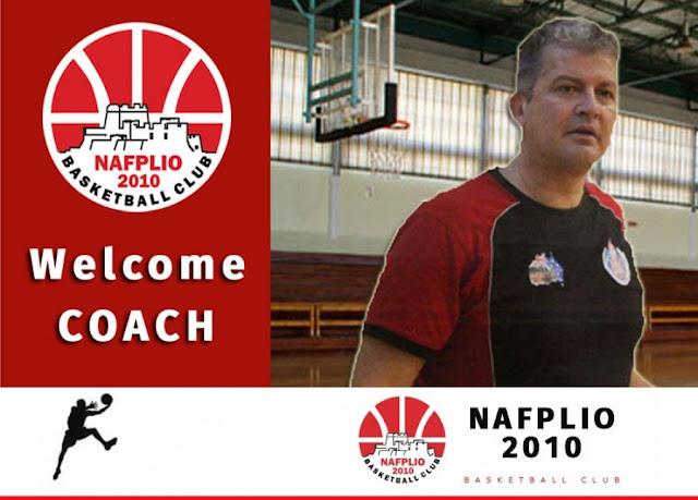O Παναγιώτης Παπακωνσταντίνου νέος προπονητής στο ΝΑΥΠΛΙΟ 2010