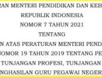 Juknis Penyaluran Tunjangan Profesi, Tunjangan Khusus dan Tunjangan Tambahan Penghasilan PNS 2021