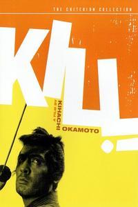 Watch Kill! Online Free in HD