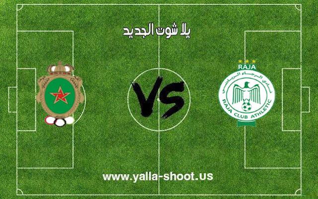 اهداف مباراة الرجاء الرياضي والجيش الملكي بتاريخ 23-01-2019 الدوري المغربي