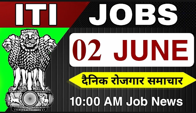 iti jobs 2021 june 02