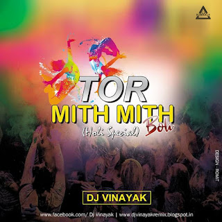 TOR MITH MITH BOLI - HOLI SPECIAL REMIX - DJ VINAYAK