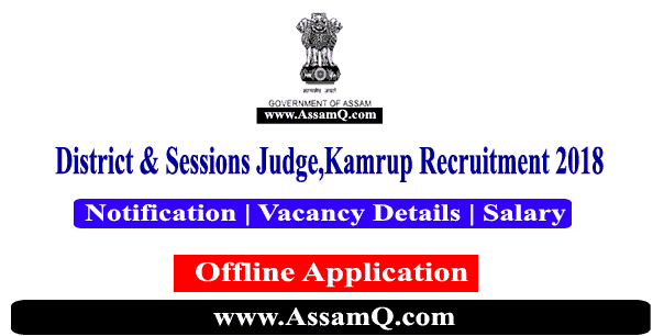 Sheristadar, Accountant & UDA, District & Sessions Judge,Kamrup Recruitment 2018